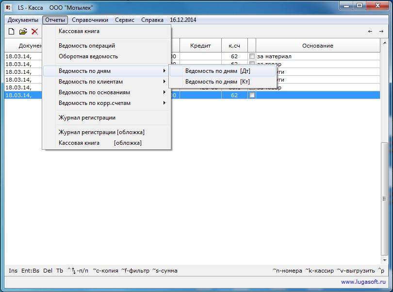 уведомление о регистрации ип в казахстане